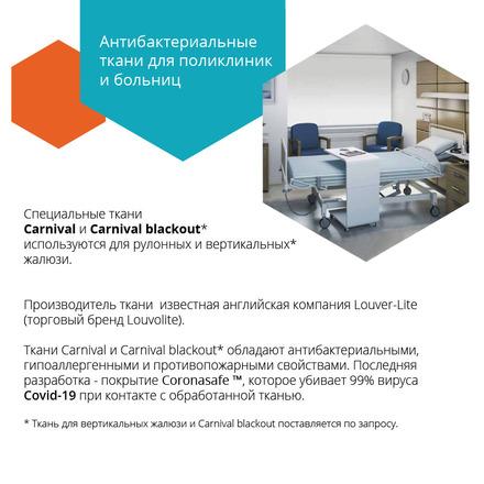 Медицинские ткани антибактериальных для больниц и поликлиник